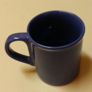 Heißgetränkehäferl blau gelb grün zu verkaufen